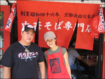 Scott Suzui and wife Mayumi in front of Tenkaippin Restaurant
