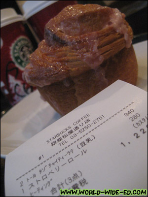 Two Tall Tazo Chai Tea Lattes (¥940) and one Strawberry Roll (¥280). Typical Starbucks prices...
