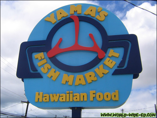 Yama's Fish Market Sign