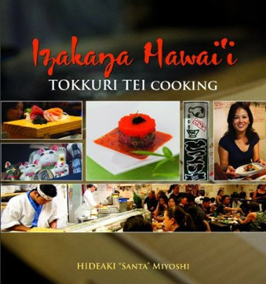 Buy Izakaya Hawaii - Tokkuri-Tei Cooking from Amazon.com