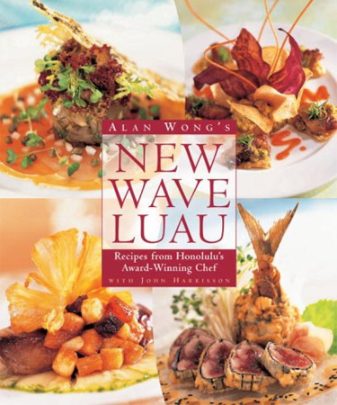 Buy New Wave Luau from Amazon.com