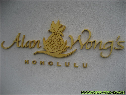 Alan Wong's Restaurant Sign