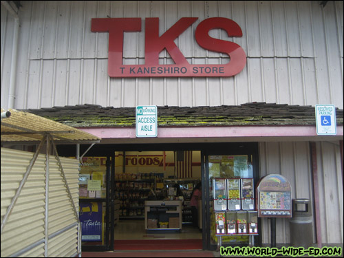 T Kaneshiro Store (TKS) in Honokaa, Hawaii