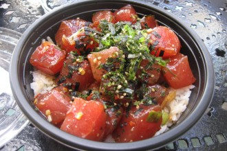 Poke Paradise - Experiencing the Best Poke Around Hawaii - Part V