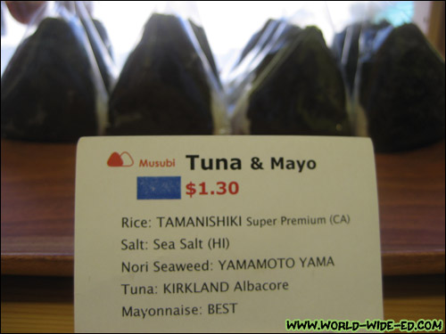 Tuna & Mayo Musubi from Mana Bu's - $1.30