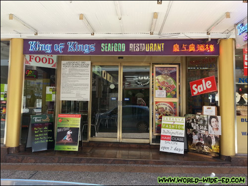King of Kings Seafood Restaurant in Brisbane Australia