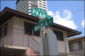 Corner of Pa`ani and Waiola