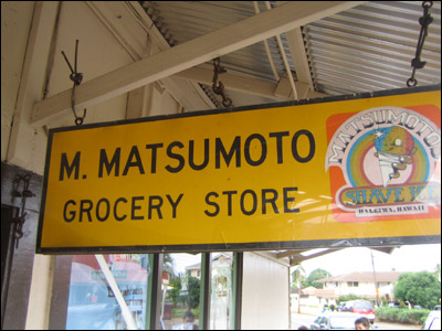 M. Matsumoto Grocery Store sign
