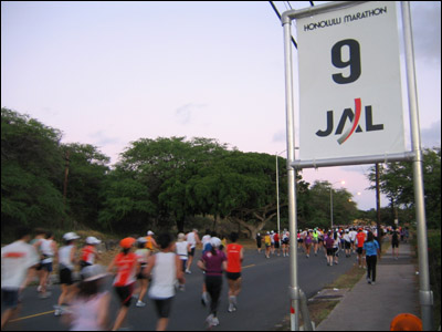 2006 Honolulu Marathon - Mile 9