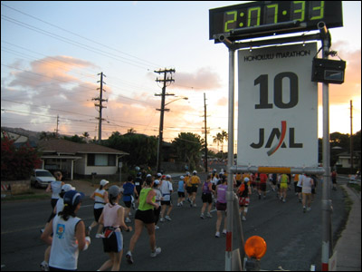 2006 Honolulu Marathon - Mile 10