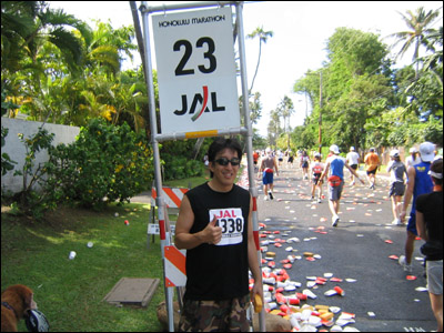 2006 Honolulu Marathon - Mile 23