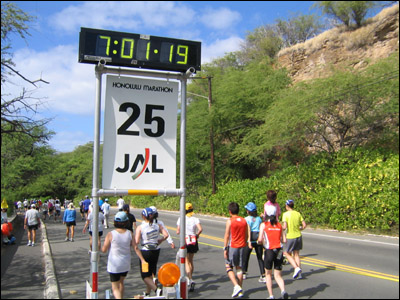 2006 Honolulu Marathon - Mile 25