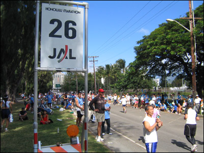 2006 Honolulu Marathon - Mile 26
