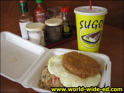 Two Eggs & (Fried) Rice with choice of Corn Beef Hash - $5.50