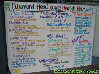 Diamond Head Cove Health Bar outside menu