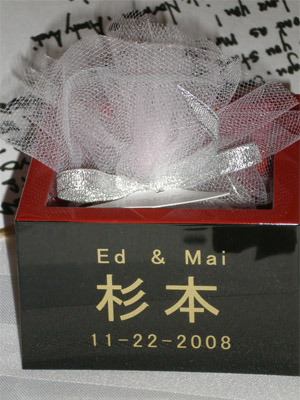 Our customized masu (sake box) and cookie favor