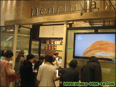The line at Nenrinya