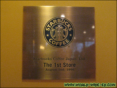 Sign at Starbucks Ginza Matsuya-dori store: Starbucks Coffee Japan, Ltd. The 1st Store August 2nd 1996