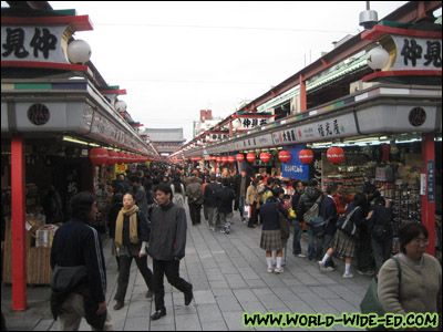 Mall leading to Sensoji Temple in Asakusa