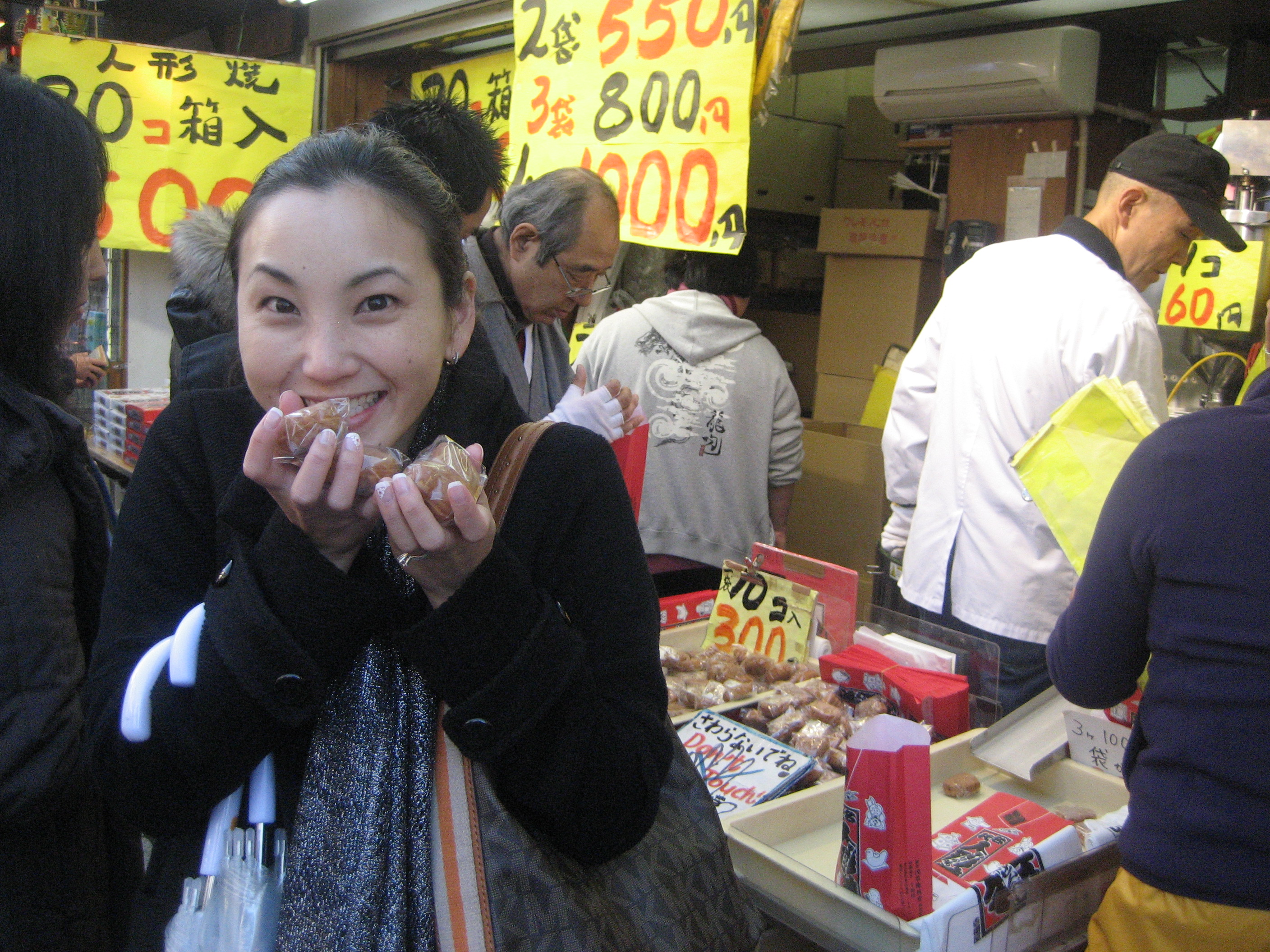 Eating Your Way Through Japan – Part I