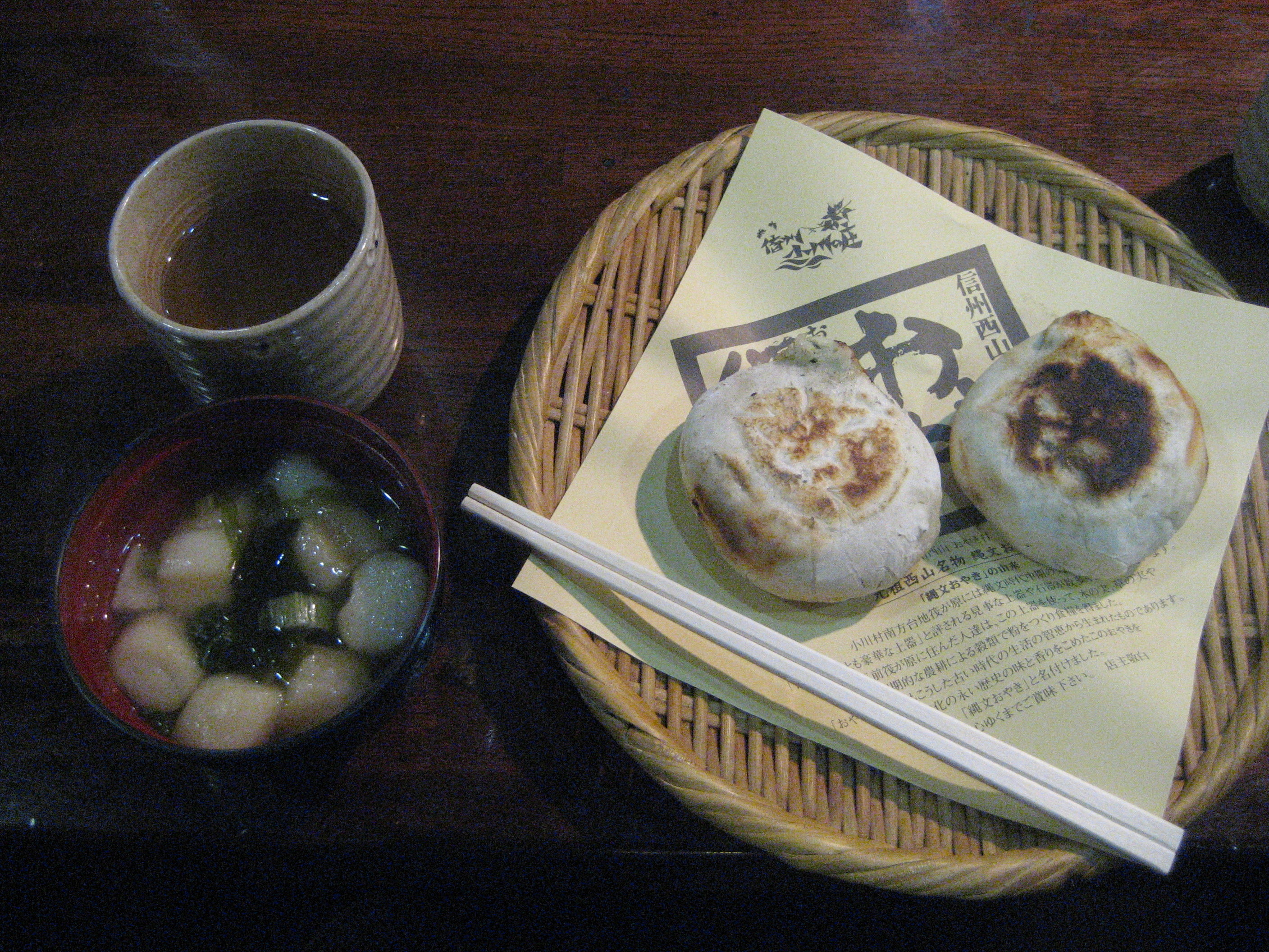 Eating Your Way Through Japan – Part II