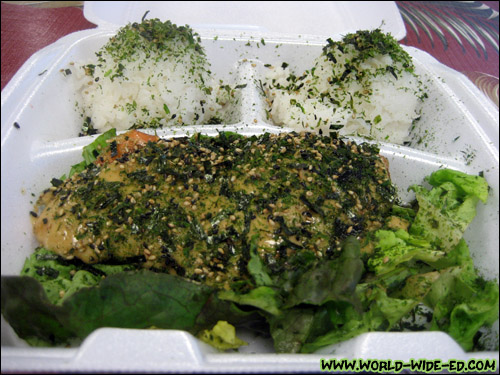 Teri Furikake Baked Salmon from Fresh Catch