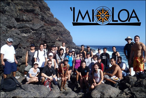 `Imi Loa group shot [Photo Credit: `Imi Loa]