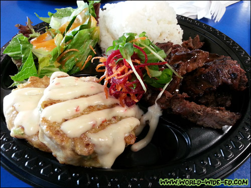 Surf & Turf: Ahi Cakes & Teri Beef Combo ($12.95) - Their most popular dish.