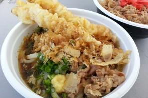 Yajima-Ya Lunch Wagon