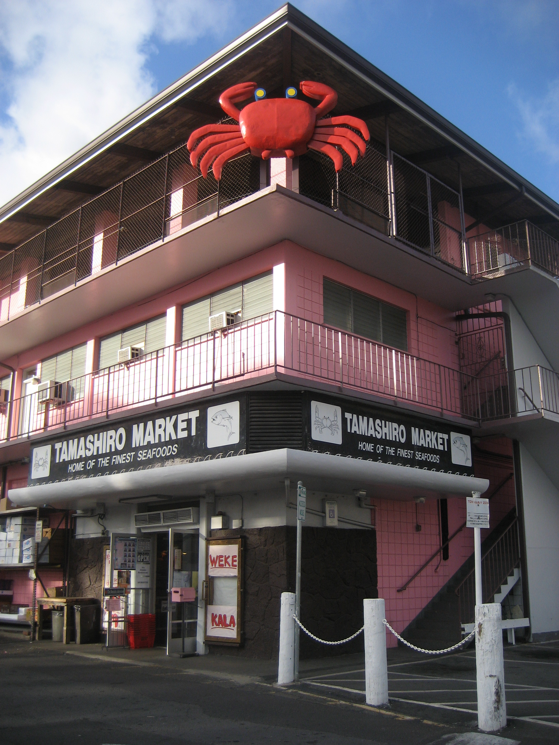 Tamashiro Market – The Iconic Pink Landmark