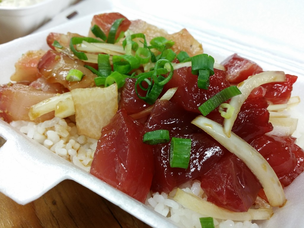Ahi and Hamachi Poke Bowl