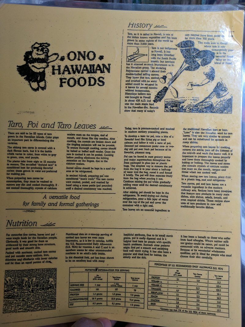 Back of Ono Hawaiian Foods Menu