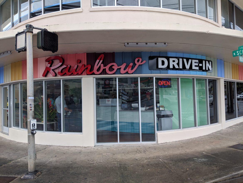 Rainbow Drive-In Kalihi